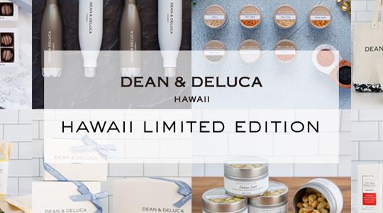 Dean & DeLuca HAWAII | ディーン& デルーカ ハワイ