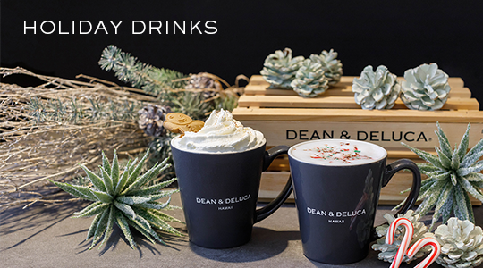 Holiday Drinks 2018